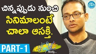 Director JB Murali Krishna Exclusive Interview Part #1 || Anchor Komali Tho Kaburulu - IDREAMMOVIES