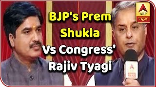 Assemble election results: BJP's Prem Shukla Vs Congress' Rajiv Tyagi - ABPNEWSTV