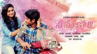 NINNU KORI Telugu New Short Film Trailer 2017 | #NINNU KORI | By Sai Kishore Alladi | Klaprolling - YOUTUBE