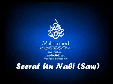 Seerat-un-Nabi. Biography of the blessed Prophet Muhammad (pbuh) (Urdu) 6/8