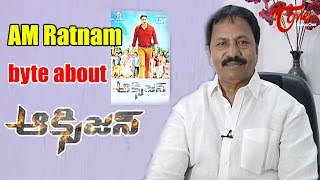 AM Ratnam Byte About Oxygen Movie || Gopichand, Rashi Khanna - TELUGUONE
