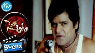 Sye Aata Movie Scenes - Ali Comedy || Charmy || Omkar || Rao Ramesh || Nassar - IDREAMMOVIES