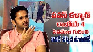 Nithin Talks About Pawan Kalyan Upcoming Movies || Bheeshma Team FUNNY Interview | IG telugu - IGTELUGU