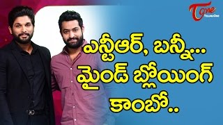 Jr NTR and Allu Arjun New Movie #FilmGossips - TELUGUONE