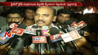 Prathipati Pulla Rao Fires on YS Jaganmohan Reddy over Plenary Meeting || NTV - NTVTELUGUHD
