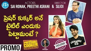 Pressure Cooker Movie Team Interview - Promo || Talking Movies With iDream - IDREAMMOVIES