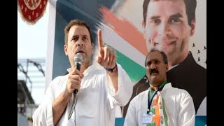 In Graphics: Ahead of AICC session Rahul Gandhi dissolves CWC and form SC, first meet to b - ABPNEWSTV
