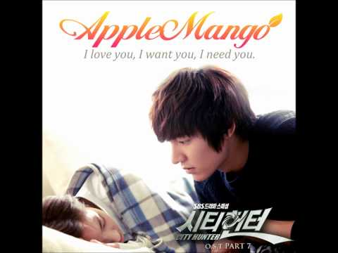 City Hunter OST Part 7 - 01. I Love You, I Want You, I Need You - Apple Mango