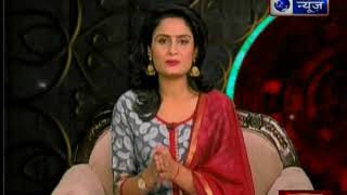 20 March 2018 का राशिफल, Aaj Ka Rashifal, 20 March 2018 Horoscope जानिये Guru Mantra में - ITVNEWSINDIA