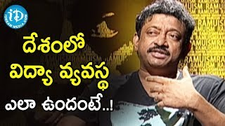 I Failed Two Times In Engineering - Ram Gopal Varma | Ramuism 2nd Dose - IDREAMMOVIES