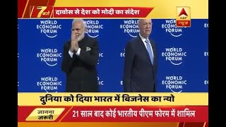 Worse when people differentiate between 'good' and 'bad' terror: PM Modi in Davos - ABPNEWSTV