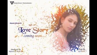 Idhi Naa Love Story    2019 telugu short film    A film by jayakumar - YOUTUBE