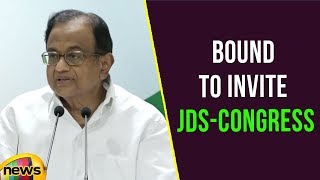 Karnataka Governor should not take perilous path, bound to invite JDS-Congress, Says  Chidambaram - MANGONEWS