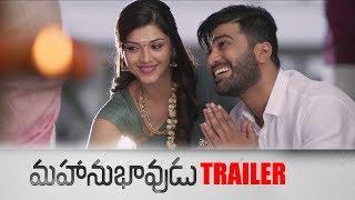 Mahanubhavudu Official Theatrical Trailer | Sharwanand | Mehreen Pirzada | Maruthi | #Mahanubhavudu - IGTELUGU