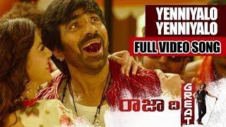 Raja The Great Video Songs - Yenniyalo Yenniyalo Video Song - Ravi Teja, Mehreen Pirzada - DILRAJU