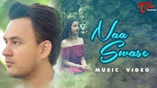 NAA SWASE | Telugu Music Video | Sai Paluri | TeluguOne - TELUGUONE