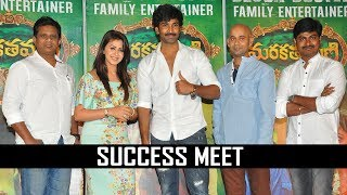 Marakathamani Movie Success Meet   Aadhi   Nikki Galrani   TFPC - TFPC