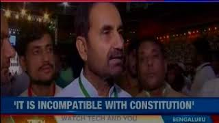 Congress opposes One Nation One Poll; slams BJP's move for simultaneous elections - NEWSXLIVE