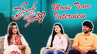 Prementha Panichese Narayana Movie Team Exclusive Interview | Inka Cheppu With Kevvu Kavya | TVNXT - MUSTHMASALA