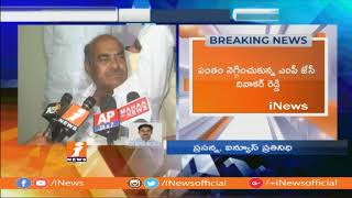 TDP Govt Release GO For Anantapur Road Development | iNews - INEWS
