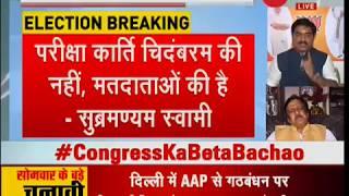 Taal Thok Ke: Can Congress win 2019 Lok Sabha elections under the leadership of Rahul Gandhi? - ZEENEWS