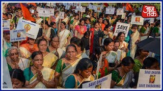 Massive NDA Rally In Protest Against Sabarimala Verdict Reaches Thiruvananthapuram - AAJTAKTV