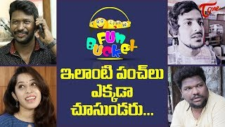 BEST OF FUN BUCKET | Funny Compilation Vol #65 | Back to Back Comedy Punches | TeluguOne - TELUGUONE