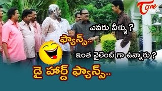 Fans Die Hard Fans Comedy | Prabhas Saaho | Dharmavarapu Subramanyam | Sunil | TeluguOne - TELUGUONE