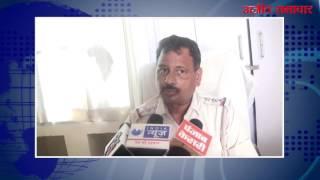 video : महेन्दरगढ़ में नकली सीबीआई ऑफिसर गिरफ्तार