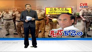 క్విట్ కోడెల l Quit Kodela: Save Sattenapalli l All Parties Darna at Sattenapalli | CVR NEWS - CVRNEWSOFFICIAL