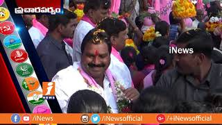 MLA Candidates Election Campaign Report | Assembly Election In Telangana | ప్రచారపర్వం | iNews - INEWS