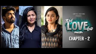 True Love End Independent Film pain 2 || Chapter 2 4K  || Directed By Sreedhar Reddy Atakula - YOUTUBE