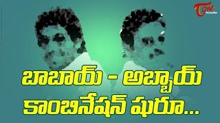 Venkatesh again coming up with a combo victory... - TELUGUONE