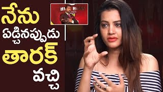 Bigg Boss Contestant Diksha Panth Superb Words About Jr NTR | TFPC - TFPC