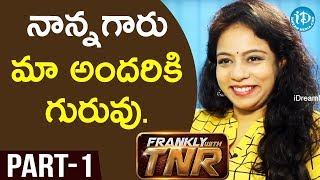 Music Director M.M. Srilekha Exclusive Interview - Part #1 || Frankly With TNR - IDREAMMOVIES