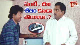 ఏంటీ.. దీని శీలం కూడా చెడిపోయిందా..? | Telugu Comedy Scenes | TeluguOne - TELUGUONE