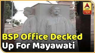 Lucknow BSP office all decked up on Mayawati's 63rd birthday - ABPNEWSTV
