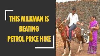 Maharashtra milkman Pandurang Vishe delivers on horse to beat petrol price hike - ZEENEWS