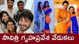 Bigg Boss 3 Telugu Celebs Hungama @ Shiva Jyothi New House Warming Ceremony - RAJSHRITELUGU