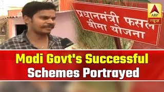Varanasi: Modi govt's successful schemes portrayed in Godowlia - ABPNEWSTV