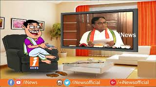 Dada Political Satires Ponnala Lakshmaiah Over His Comments on TRS | Pin Counter | iNews - INEWS