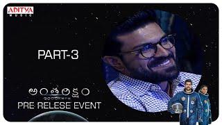 Antariksham 9000 KMPH Pre - Release Event Part - 3 || Varun Tej, Aditi Rao, Lavanya Tripathi - ADITYAMUSIC