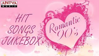 Romantic 90's Hit Songs ||Jukebox - ADITYAMUSIC