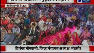 Kissa Kursi Ka 2018: मंदसौर (MP) में क्यों है आंदोलनों की भरमार? अबकी बार, किन मुददों की बहार ? - ITVNEWSINDIA