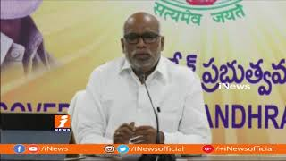 Dokka Manikya Vara Prasad About Niti Aayog Council Meeting | Comments On BJP | iNews - INEWS