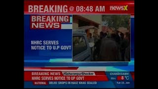 Saharanpur apathy: NHRC sents notice to UP govt over cops' refusal to help teen boys who later died - NEWSXLIVE