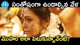 సంతోషంగా ఉండాల్సిన వేళ మొహం ఆలా పెటుకున్నావేంటి? - Crime 23 Movie Scene | Arun Vijay - IDREAMMOVIES