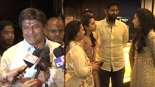 NTR Kathanayakudu Movie Special Show For Nandamuri Balakrishna's Family | NTR Biopic | TFPC - TFPC