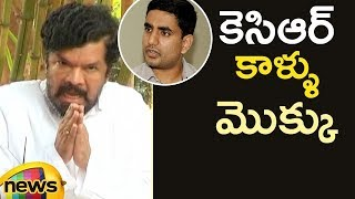 Posani Advised Nara Lokesh to Learn from KCR on how to Talk | Nandi Awards Controversy | Mango News - MANGONEWS