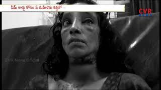 Man Cut Woman Throat for Sim Card in srikalahasti   Chittoor District   CVR NEWS - CVRNEWSOFFICIAL